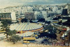 Apollo soc. Arata Nones Grecia 1992 foto fam. Arata st