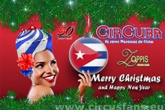 Vector border of Christmas tree branches and ball with cuba flag