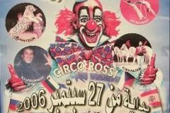 Le Cirque Mondial Italien fam Rossi Tunisia 2006 ps