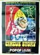 circus_story_2