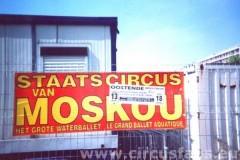 Staats Circus van Moskou (FR) Elio Jarz Ostende  2002 ps