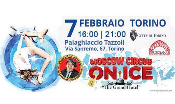 Moscow Circus on Ice (RU)