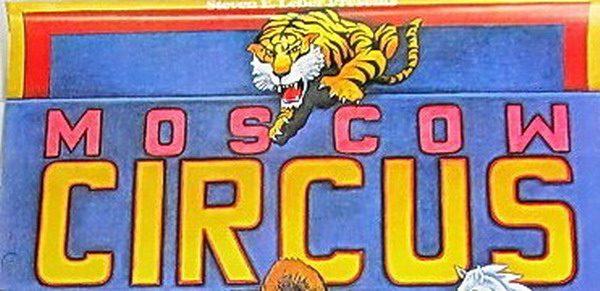 CIRCO DI MOSCA USA TOUR 1988 – IL CIRCO ENTRA IN CASA