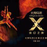 Il Cirque du Soleil riapre il suo spettacolo in Cina