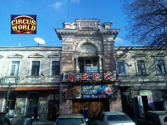 ODESSA STATE CIRCUS (UA) – CIRCUS WORLD AFTER COVID19