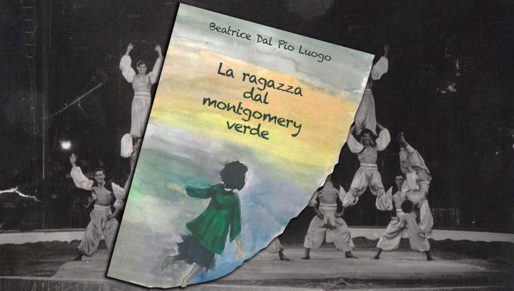PAGINE DI CIRCO: La ragazza dal montgomery verde