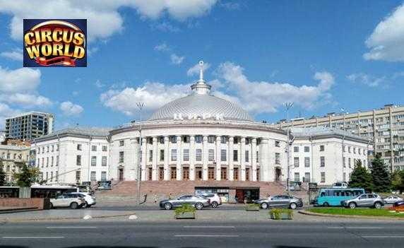 CIRCO DI KIEV – CIRCUS WORLD AFTER COVID19