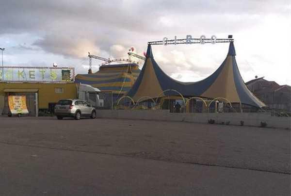 Il DPCM blocca il Circo a Sala Consilina