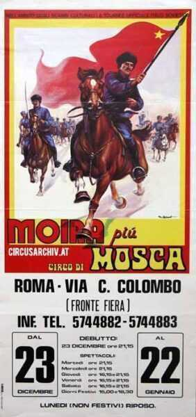 CIRCO MOIRA+MOSCA A ROMA 1988/90: Il Video dello spettacolo