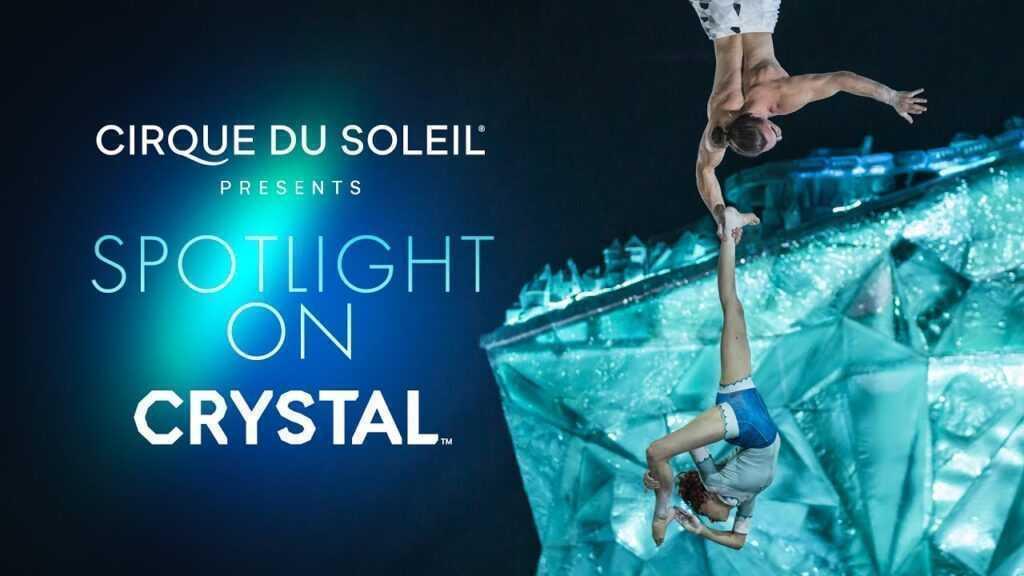 SPOTLIGHT ON CRYSTAL – CIRQUE DU SOLEIL