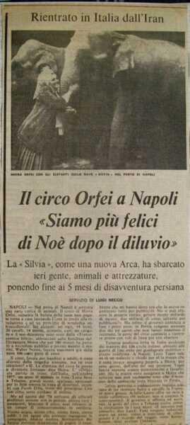 MOIRA ORFEI RIENTRA DALL'IRAN: Il debutto di Napoli (1979)