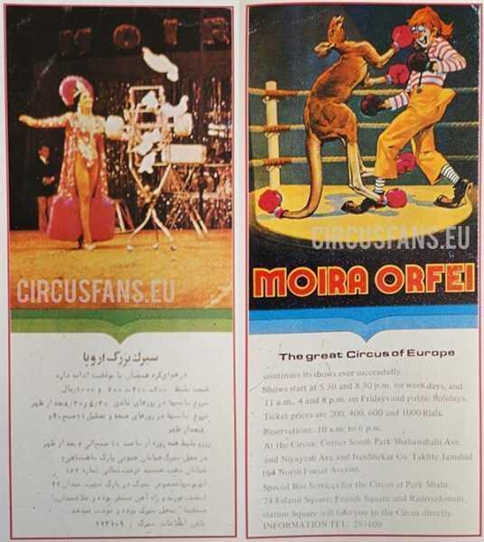 Volantino del Circo Moira Orfei a Teheran 1978