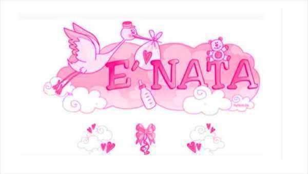 fiocco rosa nata manila cincinnati