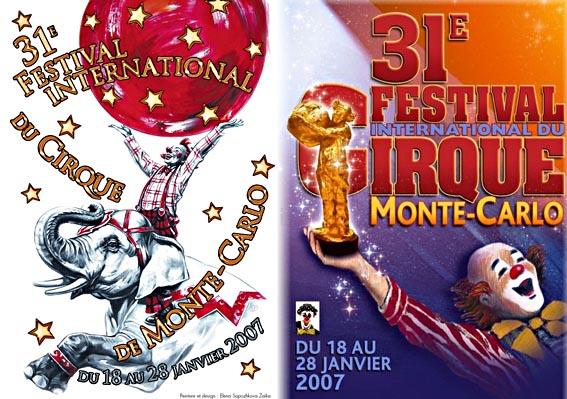 31° FESTIVAL DI MONTE-CARLO: Tutte le news